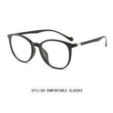 Nova oval simples e confortável óculos de armação tendência estudante TR90  óculos de armação homens e mulheres da moda hot espel. b7a23d4e38