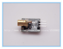 5pcs Laser sensor module for arduino(China)