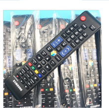 2017 Newest Hot Sale TV control use for SAMSUNG AA59-00581A AA59-00582A AA59-00594A TV 3D Smart Player Remote Control(China)