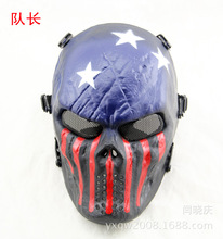 Halloween Protection Protective Full Face Air soft Metal Mesh Eye Skull Face Mask Cosplay Airsoft Protective Skeleton Mask CS(China)