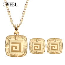 CWEEL Trendy Jewellery Gold Color Bridal Wedding Jewelry Sets For Women Gold Color Pendents Necklace Geometric Earrings Sets(China)