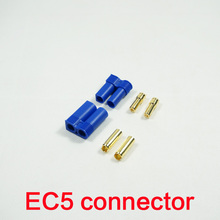 5 Pairs Airplane Drone Accessories Banana Plug 5mm EC5 Gold-plated Bullet Cable Connector Battery Charging Rc Lipo Connector(China)