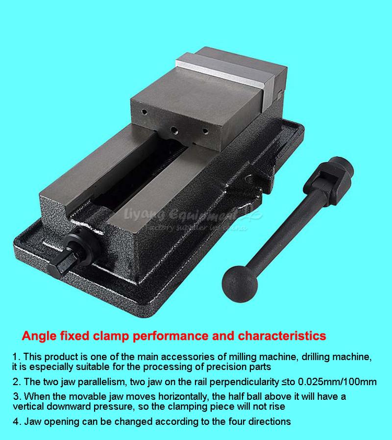 angle fixed clamp (3)