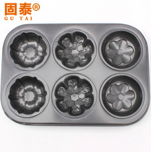 Cooking Tools Moule Moldes De Silicona Para Fondant Six Die 6 Nonstick Cake Mold Pudding Mixed Flower Shaped Baking Products