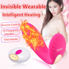 Buy Yeain wireless control wearable heating magic wand female masturbator 10 mode dildo vibrator adult sex toys woman sex shop for $33.06 in AliExpress store
