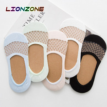 Buy LIONZONE 5Pairs/Lot Cotton Women Socks Invisible Liner Socks Elastic Comfy Female Summer Spring Ankle Boat Low Cut Short Sock for $4.74 in AliExpress store