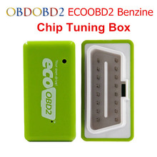 Best EcoOBD2 Benzine Cars Save Fuel Lower Emission Economy Box ECO OBD2 Green NitroOBD2 15% Fuel Save Free Ship