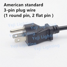 US standard 3-pin plug cord cable power wire 0.75 mm2 pure copper core for floor lamp printer Lighting Accessories