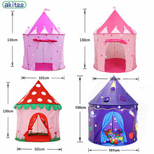 New arrival 9 types  Children's Toys Baby Tent Large Game Interior Castle Folding Manufacturers Selling Kids Play Tent kit gift