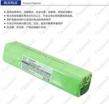 1pc Brand 9.6v 2000mah ni-mh 9.6v nimh battery aa ni mh pack electric for ALLFLEX PW320 RS320 Bar Code Scanner Battery 51FE0421