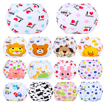 14Patterns Qianquhui Baby Adjustable Diapers Children Cotton Diaper Reusable Nappies Training Pants Washable Diaper Cover(China)
