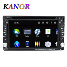 KANOR 2 din Universal Car Radio Double Car DVD Player GPS Navigation In dash Car Audio Stereo Video Free Map Car multimedia(China)