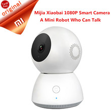 Original Xiaomi Mijia Night Vision 1080P HD Smart Home Cam Xiaobai Pan/Tilt/Zoom Wireless Wifi IP Webcam Smart Phone Call(China)