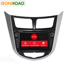 BONROAD Octa Core 1024*600 Android 7.1 Car DVD GPS Player For Solaris Verna Accent Car PC Headunit Radio Video Player Navigation(China)