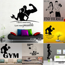 Fitness Wall Decal Gym Woman Vinyl Wall Stickers Motivational Sports Room Interior Removable Stickers Vinyl Wall Art Mural(China)