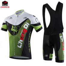 ZM Brand Cycling Sets Short Sleeve Army hot Men Cycling Sets Summer Quick Drying Cycling Bib shorts Sets Specialized