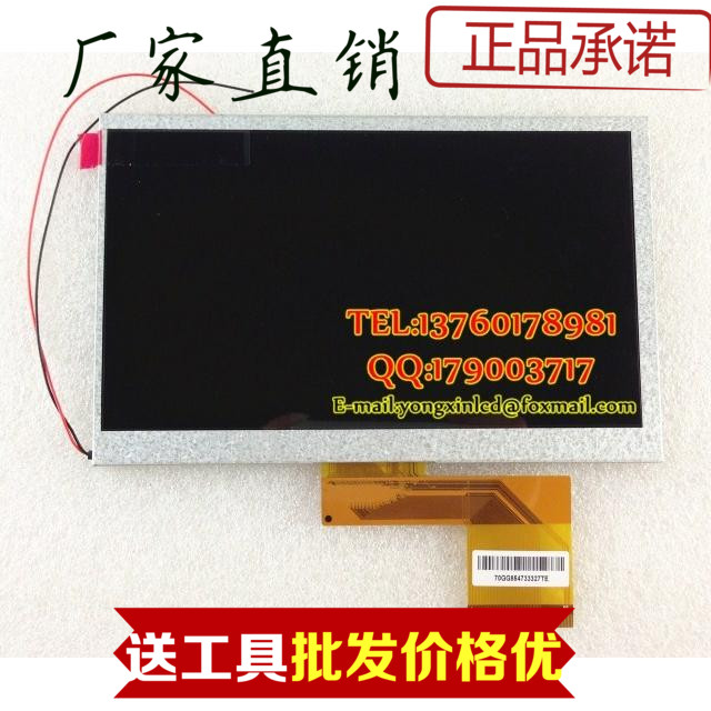 The new Patriot aigo P728 P726H LCD screen LCD touch screen assembly inside and outside<br><br>Aliexpress