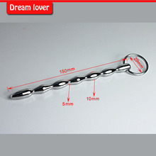 Buy 1 ring 150mm 7 balls sex products urethral sound toys catheters male chastity device toys stainless steel sounding penis plugs