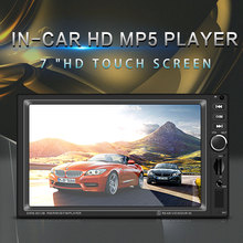 Car MP5 DVD Large Display Screen 7 Inch 8012B Support Bluetooth TF Card Brake Prompt Vehicle Music Player With Remote (Not DVD)
