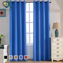 Sinogem High-grade modern and simple solid color thick full blackout finished curtains for bed room living room