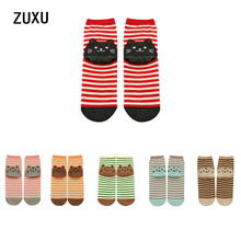2017 3D Animals Striped Cartoon Funny Socks Women Cat Footprints Cotton Ankle Sock Floor Harajuku Style Candy Color
