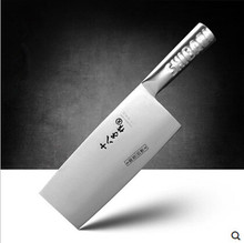 11-11 Special Offer Shibazi Stainless Steel Kitchen Chop/Cut Dual-purpose Chef Slicing Vegetable Meat Knives Chop Bone Knife(China)