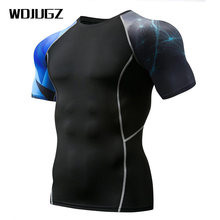 Mens MMA Fitness Rashguard T Shirts Fashion 3D Teen Wolf Short Sleeve  Palace Compression Shirt Man 0101f495d