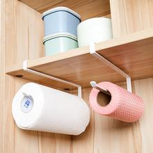 Paper Towel Storage Rack Holder Alloy Roll Paper Towel Rack Under Cabinet Stainless Metal Organizer 3MY12(China)