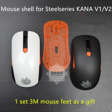 3 in 1 original mouse roller+mouse top shell+bottom shell for Steelseries KANA V1/V2 mouse wheel+case combo mouse accessories