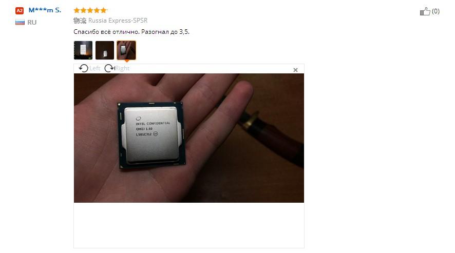 Интернет магазин товары для всей семьи HTB1vgJmSVXXXXcQXVXXq6xXFXXXe QHQJ инженерный образец процессора intel core i7 6400 т I7-6400T SKYLAKE как QHQG графика core HD530 1,6 г 4 ядра 8 потоков