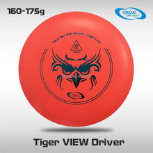 Professional Yikun Disc Golf Beginner Driver View Free Shipping PDGA Approval(China)