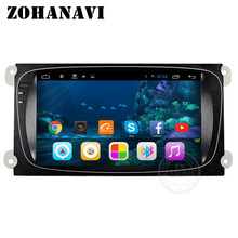 ZOHANAVI Android 6.0  Car GPS Navigation for Ford Mondeo Focus 2 2010 2008 2007 2004-2011 with Radio DVD player BT Built-in WIFI