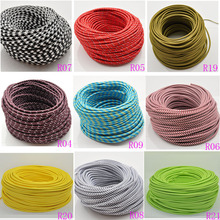 2*0.75 5M/Lot Edison Textile Cable Fabric Wire Chandelier Pendant Lamp Wires Braided Cloth Electrical Cable Vintage Lamp Cord