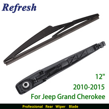 "Rear wiper arm & blades for Jeep Grand Cherokee (2010-2015) 12"" R12A660"