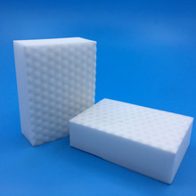 50pcs High Density Double Compressed Kitchen Cleaning Melamine Sponge Magic Eraser For Dish Washing Cleaning Quality Supplier(China)