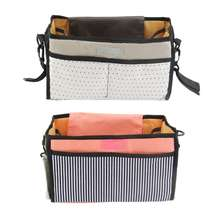 New Patterns Dots/Stripe Stroller Bag Organizer Baby Carriage Pram Buggy Cart Stroller Wheelchair Car Bag Baby Accessories Hot!