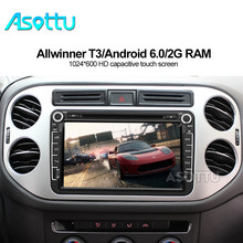 Asottu ZDZ8060 2G+32G android 6.0 car dvd gps navigation for skoda VW volkswagen amarok beetle bora caddy CC EOS jetta polo golf(China)