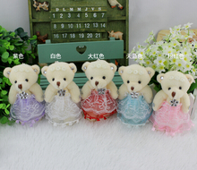Lace Teddy Bear Plush Toys Cartoon Bouquet Packaging Doll Pendant Joint Bear Heart-Shaped Wholesale Stuffed Animal(China)