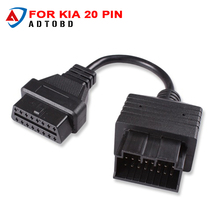for Kia 20pin to 16pin OBD2 Connect Cable for Sprinter 14pin For BMW 20PIN For toyota 22pin to 16pin for opel 10pin(China)