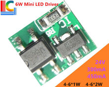 Freeshipping 1W 2W 3W Led Driver Adapter 300MA 450MA 600MA PWM Power Supply MR11 MR16 Car Transformer for LED Spotlight
