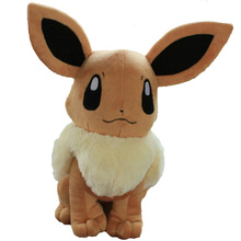 "2017 Cheap price Free shipping plush Toy 13"" 32cm Big sitting Eevee Soft stuffed Animals toy Gift"