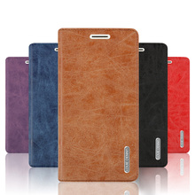 "For ZTE Nubia Z11 Mini S 5.2"" Retro Matte Leather Sucker Cover Case Flip Stand Card Holder Moblie Phone Bag + Free Gift"