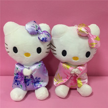 2pcs/lot Cute Mini 3Styles 20CM Hello Kitty Stuffed Toy Doll Pendant Toy  Colored Kimono Dress