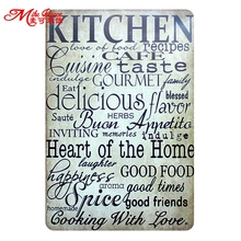 [ Mike86 ] KITCHEN Recipe Quote Metal Painting Retro Store Vintage Poster Tin Sign Decor 20X30 CM AA-832