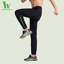 VANSYDICAL Running Sports Pants Men Jogging Basketball Gym Fitness Pants Trouser Sport Sweatpants With Pocket 100% Polyester Men(China)