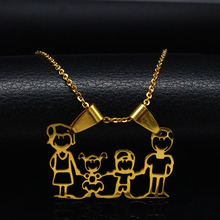 Boy Family Stainless Steel Necklaces for Women Kids Gold Color Chain Necklace Jewellery for Mother or Son Gift joyas N17152B
