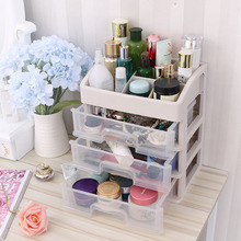 Makeup Tools Book Bathroom Office Organizer Holder Box Case Plastic 3 Drawers Jewelry Cosmetic Desk Organizer Make Up Organizer