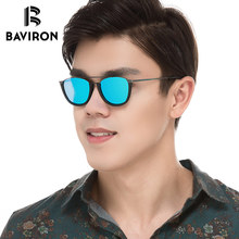 BAVIRON Similar Wood Grain Sunglasses Women Plate Polarized Glasses Men Hand Make Retro Sun Glasses Popular Gafas Oculos 5351(China)