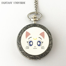 FANTASY UNIVERSE Freeshipping wholesale 20pc a lot Sailor moon cat pocket watch Necklace Dia4.7CM CROPGH015