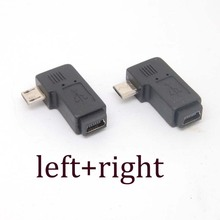 90 Degree left+right Angle Adapter micro USB Type A B male to mini USB feMale Free shipping(China)